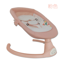 Baby's Rocking Chair Comfort Chair Baby Caring Fantstic Product Baby Sleeping Electric Cradle Cradle Baby Bassinet  Baby Bed