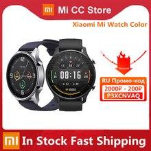 Xiaomi – montre connectée Mi, écran AMOLED de 1.39 pouces, GPS, moniteur d'activité physique, étanche 5atm, moniteur de fréquence cardiaque, Original