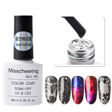 Nail Art Gel Varnish  Starry Sky Foils Glue Clear Adhesive Star for Transfer Paper Decor 8ml