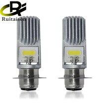 Led car H6 BA20D motorcycle light driving fog light headlight bulb lamp cob led 10w 12V 24V Motorbike Accessories