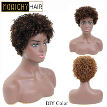 Morichy Short Cut Kinky Curly Full Wigs 8 inch Malaysian NON-Remy Real Human Hair DIY Mix Medium Brown Emo Goth Punk styles Wigs(China)