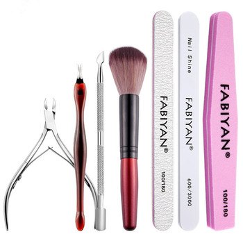 Stainless Steel Manicure Remover Tools Set