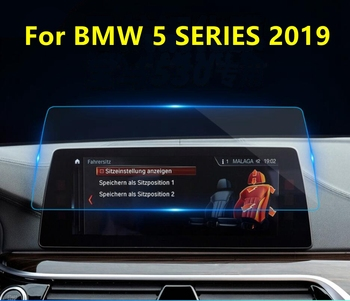 Car Tempered Glass Screen LCD Protective Film Sticker GPS Multimedia Guard For BMW 5 SERIES G30 520 525 530 545 2019 Accessories image