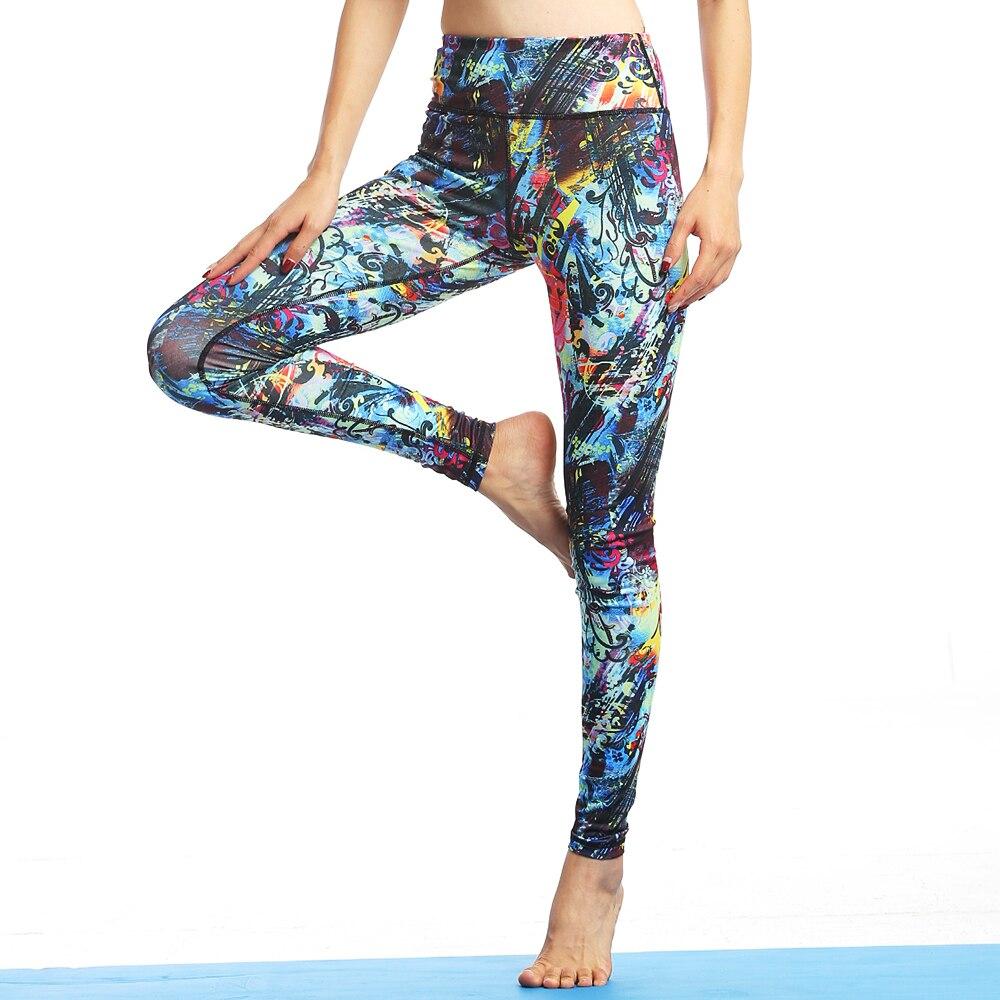 women yoga Fitness pants  (1)