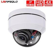 Наружная безопасность видеонаблюдение 2MP мини-Купол PTZ Камера 4X увеличительная IP камера Ночное видение возможностью погружения на глубину до 30 м для NVR ONVIF P2P просмотр на мобильном Xmeye