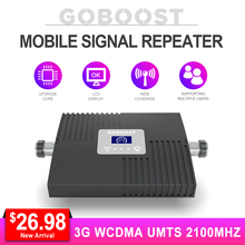 Communication Amplifier Repeater Network