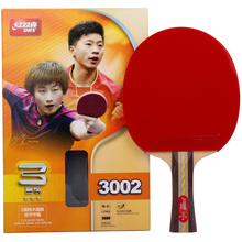 DHS table tennis racket three-star single shot gift racket double-sided anti-adhesive personality double tennis racket necklace