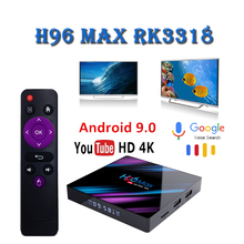 Media Player Smart tv box Netflix Youtube H96 MAX Rk3318 android tv box 4GB Ram 32 GB/64 GB Rom 4K USB3.0 H.265 set top box 4gb ram 64gb rom android 7 1 smart tv box h96 pro rk3328 wifi support netflix youtube usb 3 0 h 265 4k media player set top box