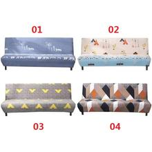 Universal Fold Armless Sofa Bed Cover Folding Seat Slipcover Modern Stretch Elastic Couch Covers Protector Cover For Christmas universal fold armless sofa bed cover folding seat slipcover modern stretch elastic couch covers protector cover for christmas