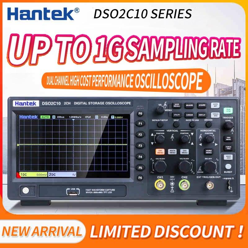 Цифровой накопитель цифровой осциллограф Hantek DSO2C10 2CH осциллограф 100M/1G образец DSO2D10 2CH + 1CH с источником сигнала