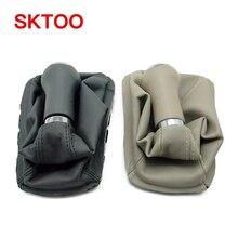 SKTOO-accesorios para coche Chery A5, palanca de cambios de mano, cubierta antipolvo, color beige y gris