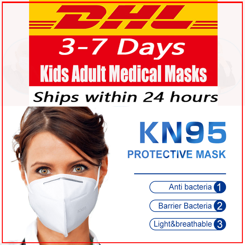 50pcs In Stock Fast Delivery Disposable Mouth Protective Face Mask Adult Use Three-layer Meltblown Cloth Combination Masks