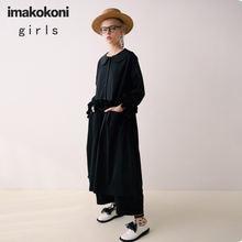 Imakokoni hey er nao оригинальный черный пальто средней длины