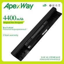 Аккумулятор Apexway для Dell Inspiron 14 (1464) 15 (1564) 17 (1764) JKVC5 05Y4YV 0FH4HR 5YRYV 9JJGJ NKDWV TRJD 451-11467 CW435