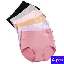 4 pçs/lote calcinha feminina de algodão puro elástico do abdômen cueca cuecas underpant fino ajuste calcinha senhora cintura alta