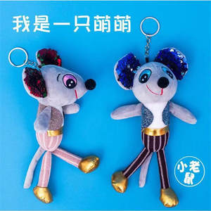 Pendant Doll Plush-Toy Gift Little-Mouse Christmas-Gift Creative Mini Cute Elf Mascot