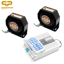 цена на Alarm Auto 600W Horn Speaker Police Siren Wireless Megaphone 12V Car Multi Tone 18 Sound Warning Loud Speaker MIC System Train