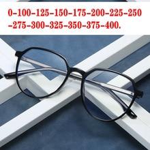 Frame Glasses Myopia-Eyewear Optical Prescription Sun-Photochromic FML Finished Men Student