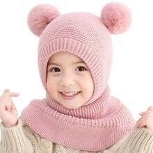 Doitbest/зимняя Круглая Шапочка без полей для мальчиков от 2 до 6 лет, шапочка с двумя помпонами для волос, детские вязаные меховые шапки, защищающие лицо, шеи, детские шапки с ушками для девочек