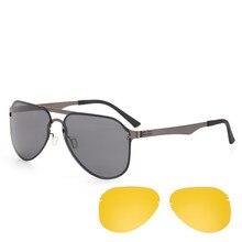 Kobiety mężczyźni Pilot żółty spolaryzowane okulary noktowizyjne Anti Glare jazdy samochodem Nightvision gogle lotnicze okulary przeciwsłoneczne