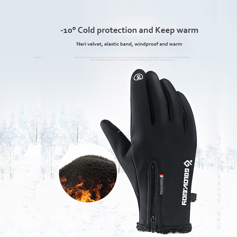 Outdoor waterproof gloves winter touch screen men and women windproof warm riding all-finger zipper movement plus velvet ski