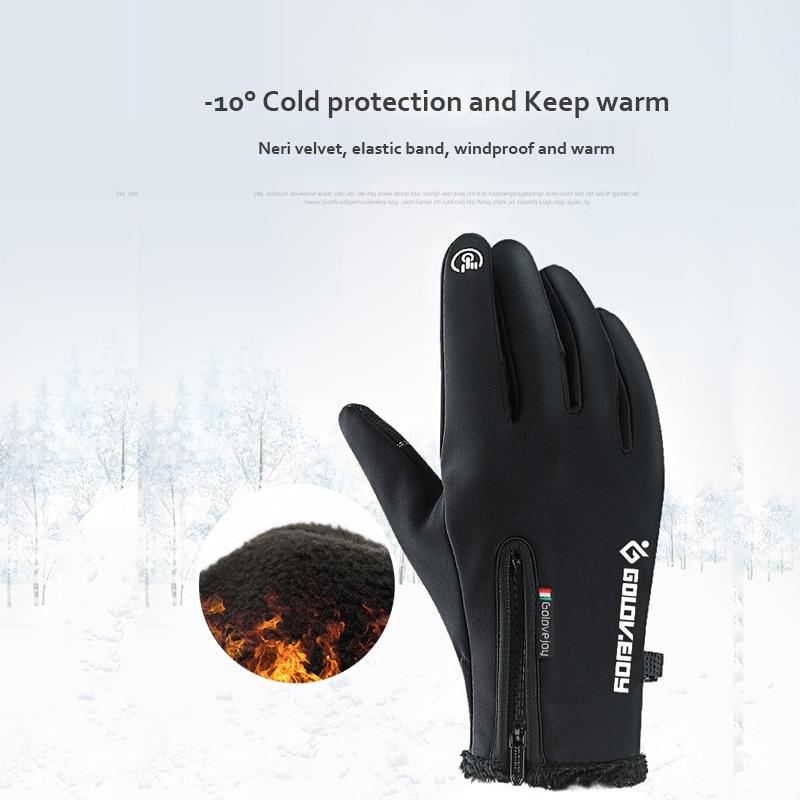 Outdoor Waterproof Gloves Guantes Winter Touch Screen Universal Windproof Warm Riding All-finger Zipper Movement Plus Velvet Ski