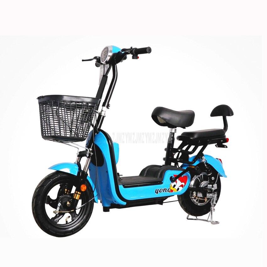 Erwachsene Ebike Carbon Mangan Stahl Klapp Elektrische Fahrrad 350W Leistungsstarke Motor 48V 12Ah/15Ah/20Ah Lithium- batterie Elektrische Fahrrad