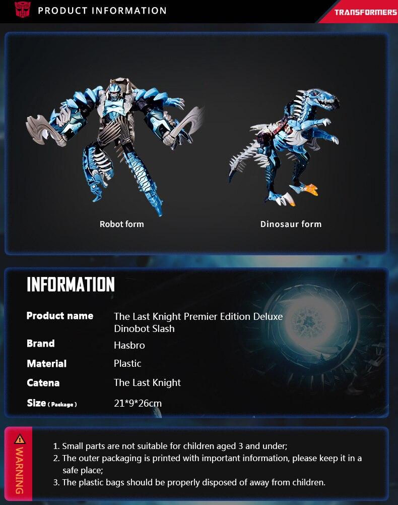 Hasbro-Transformers-el-último-Caballero-edición-Pr_02