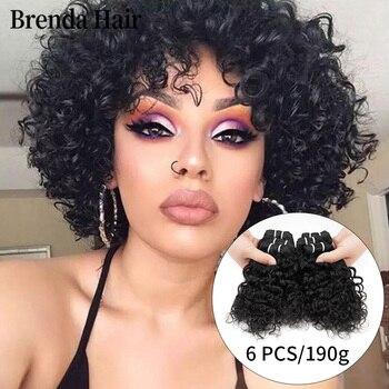 Brazilian Hair Bundles Curly Wave Human Hair Bundles 6pcs/Lot 190g/Lot Brazilian Hair Weave Bundles Nature Black