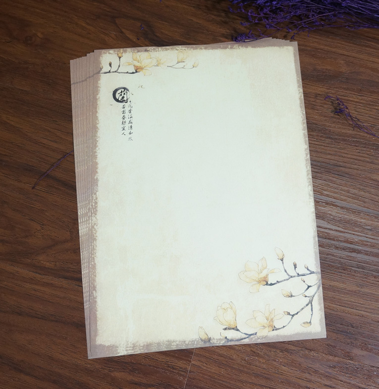 Ancient Chinese-style Retro Writing Paper 16 Open Antique Style Writing Paper No. 5 Cross Western-style Envelope Of Ancient Mula