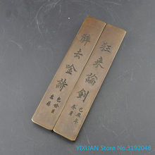 Suministros de oficina antiguos... cuatro objetos de estudio... regalos ¡regla de cobre sólido hecha a mano