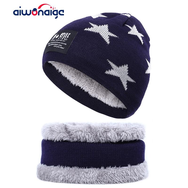 2019 Fashion Children's Winter Hat Boy Girl Hat Scarf Set Five-pointed Star Design Plus Velvet Cotton Cap Scarf Warm Cotton Hat