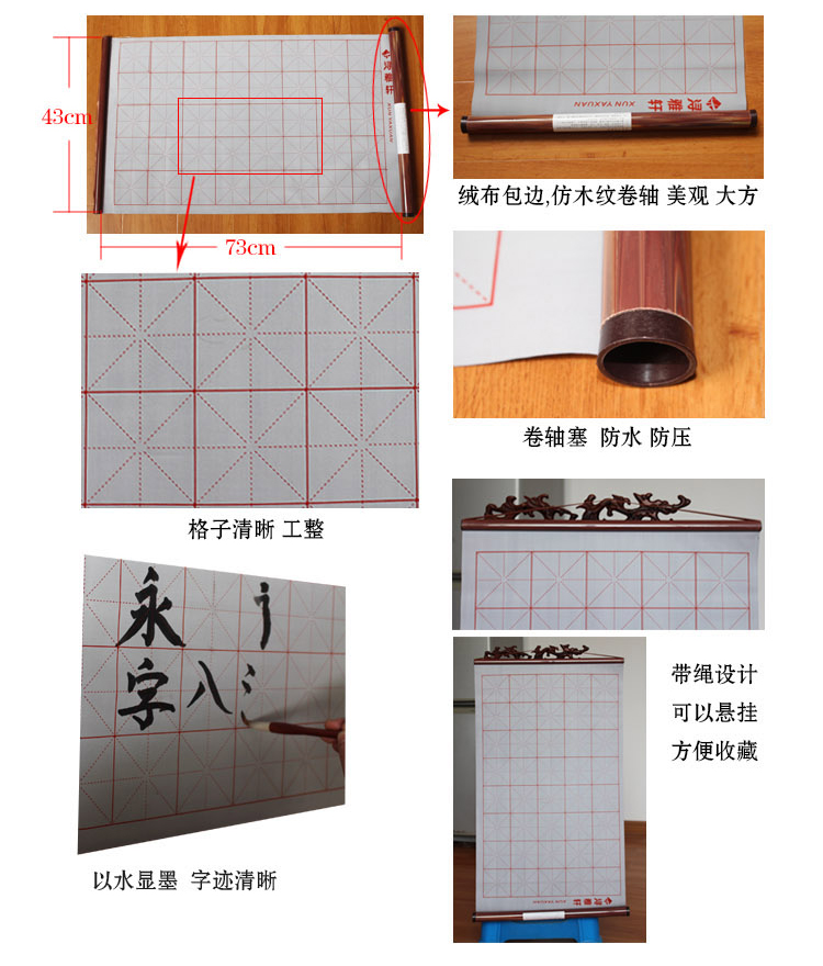 calligraphy notebook Water Drawing Cloth Imitation Paper New Text Four Treasures Hardcover Scrolls Water Write Cloth Brush