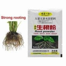 Fast-Rooting-Powder Hormones Growth Fungicide Fertilizer Seedling-Bonsai Plant Tree 30g