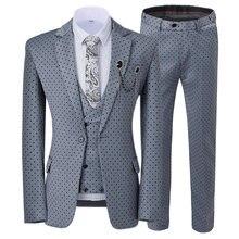 Мужской костюм с волнистыми точками деловой Свадебный штифты