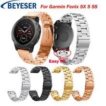 22 26 20MM  Watchband Strap for Garmin Fenix 5X 5 5S 3 3HR D2 S60 GPS Watch Quick ReleaseStainless steel strip Wrist Band