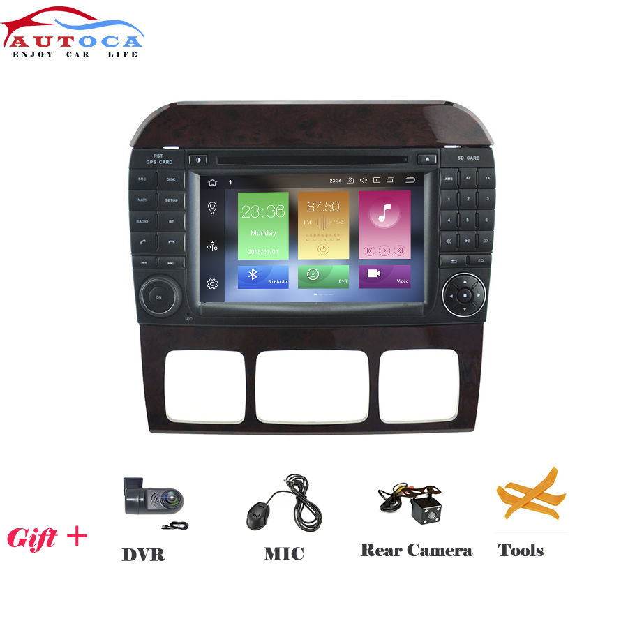 IPS DSP Android 9.0 Car DVD Autoradio Stereo Radio Player <font><b>GPS</b></font> <font><b>for</b></font> <font><b>Mercedes</b></font> Benz S Class W215 W220 S320 S400 S420 S430 S280 S350 image