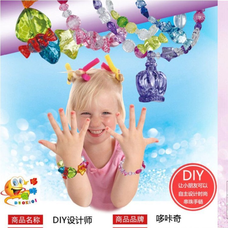 7 Grid DIY Children Bead Toy Weak Sight Correct Bead Educational Toy GIRL'S Gift