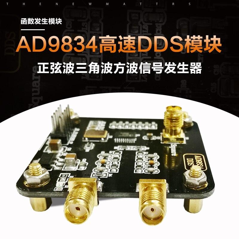 Dawupine Signal Generator Module AD9834 Sine Wave Triangle Wave Square Wave Signal Generator DDS Sweep Source