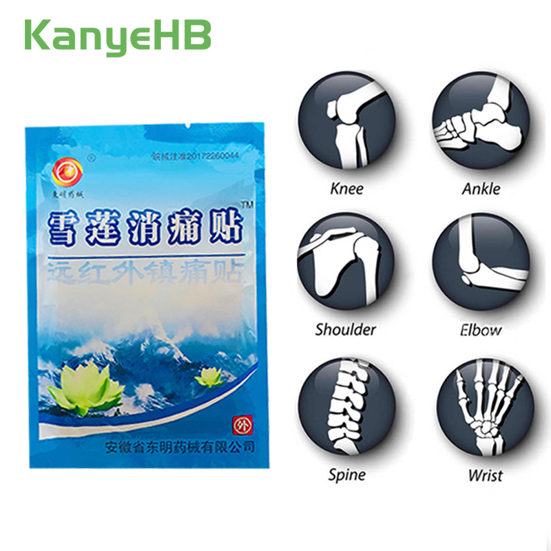 8pcs/bag Body Muscle Aches Capsicum Patches Muscular Fatigue Arthritis Orthopedic Joint Pain Relief Medical Plaster Sticker H025