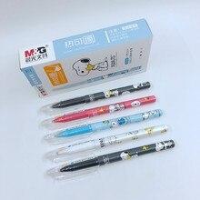 M&G Magic Erasable Gel Pen 0.5mm Rod Blue Ink Color Kawaii Korean Stationery School Kids Student Novelty Gifts M61118