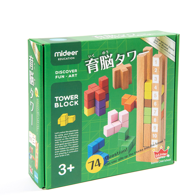 Baby-Shining-Baby-Toys-Popular-Puzzle-Games-Wisdom-Tower-Brain-Development-Logical-Thinking-Training-Wood-Toys