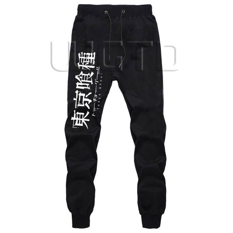 Tokyo Ghoul Kaneki Ken Men Sportswear Pants Fitness Trousers Harem Pants Workout Sweatpants Autumn Winter Joggers Casual Pants