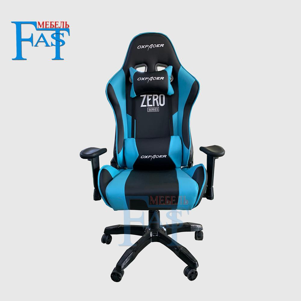 E-sport Game Chair Professional Computer Chair WCG Office Chair  High Quality Chair Big Size Chair