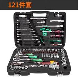 Conjunto de herramientas de reparación de automóviles, juego completo de herramientas de reparación de automóviles, caja de herramientas de emergencia, caja de herramientas de almacenamiento y acabado