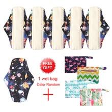Ohbabyka Menstrual Pads Reusable Sanitary Pads Lady Organic Bamboo InnerWashable Feminine Hygiene 7Pcs/set Mothers Day Gift