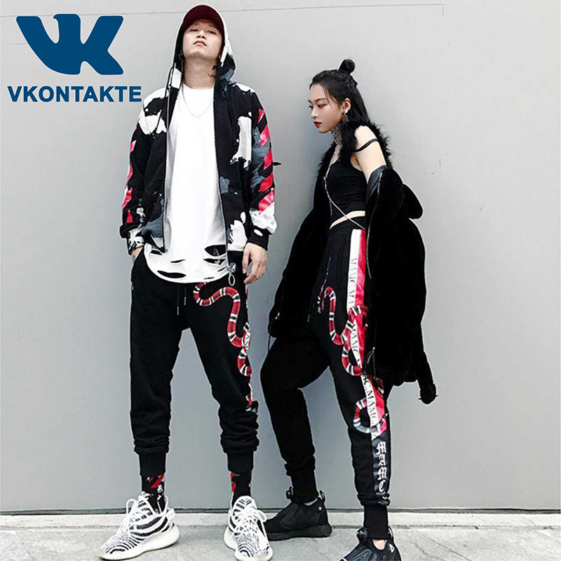 Striped Patchwork Coral Snake Harem Pants Men Hip Hop Printed Color Block Casual Joggers Sweatpants Trousers Male Streetwear