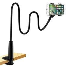 Suporte do telefone universal cama clipe preguiçoso flexível gooseneck braçadeira de braços longos montagem para o iphone 8/7/6s cama mesa titular do telefone móvel