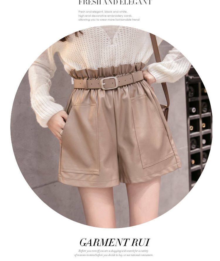 Elegant Leather Shorts Fashion High Waist Shorts Girls A-line Bottoms Wide-legged Shorts Autumn Winter Women 6312 50 93