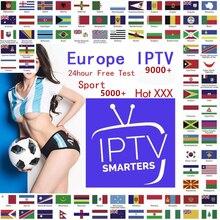 Лучший IPTV в формате M3U арабский французский немецкий голландский Португалия Испания Швеция Albaria США Калифорния IPTV Андроид коробка TV m3u, в подписку входит
